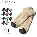 アンドソックス サポートパイルショート ANDSOX SUPPORT PILE SHORT 靴下 くつ下 ソックス <2018 春夏>
