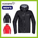 ノローナ ビィティフォーン ゴアテックスアクティブ2.0ジャケット メンズ Norrona bitihorn Gore-Tex Active 2.0 Jacket ジャケット アウター ゴアテックス 3レイヤー 男性 <2018 春夏>