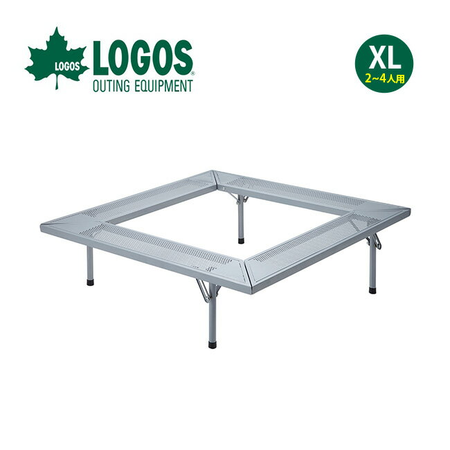 ロゴス 囲炉裏テーブルLIGHT-XL LOGOS テーブル いろり 囲炉裏 ファミリー オートキャンプ アウトドア キャンプ バーベキュー <2018 春夏>
