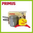 プリムス スターターボックス3 PRIMUS Starter box3 バーナー ガス シングルバーナー