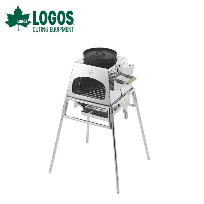 ロゴスLOGOStheKAMADOコンプリートLOGOS調理器具グリル焚火台ピザ釜かまど高温ダッチオ