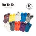 ロトト ローゲージリネンフットカバー ROTOTO LOW GAUGE LINEN FOOT COVER フットカバー 靴下 ソックス 日本製 <2018 春夏>