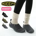 キーン ハウザー3【ウィメンズ】 KEEN WOMEN'S ...