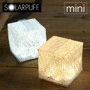 ソーラーパフ ソーラーパフミニ solarpuff solarpuff mini ソーラー式エコライト ソー