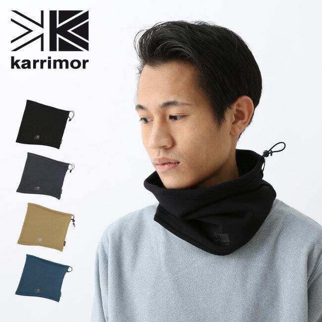 カリマー PSPネックウォーマー karrimor PSP neckwarmer 2 マフラー ネックウォーマー ユニセックス <2018 秋冬>