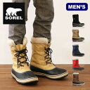 ソレル 1964 パックナイロン メンズ SOREL 1964 Pac Nylon ブーツ 靴 スノーブーツ 男性 インナーブーツ <2018 秋冬>