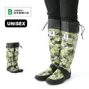日本野鳥の会 バードウォッチング長靴 カモフラージュ柄 メンズ レディース ユニセックス レインブーツ 雨靴 ブーツ