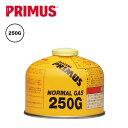 プリムス ノーマルガス 小 PRIMUS【IP-250G】 バーナー ストーブ カセットガス カセッ...