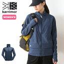 カリマー UV ウィメンズ ジャケット karrimor UV W's jkt レディース ウィメンズ ジャケット アウター UVカット