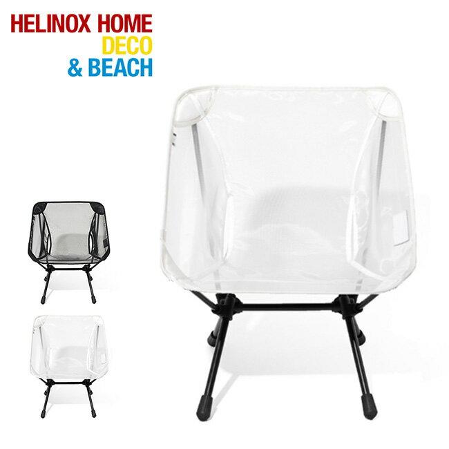 ヘリノックス (Helinox Home,Deco & Beach) チェアホーム ミニ