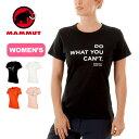 マムート セイルTシャツ【ウィメンズ】 MAMMUT Seile T-Shirt Women トップス Tシャツ 1017-00980 レディース <2019 春夏>