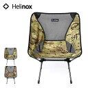 ヘリノックスチェアワンカモHelinoxChaironecamoチェア椅子折り畳みチェアコンパクトキャンプチェアイス1822222<2019秋冬>