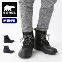 ソレル シャイアン2ショートナイロン メンズ SOREL CHEYANNE II Short nylon スノーブーツ ブーツ <2019 秋冬>