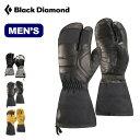 ブラックダイヤモンド ガイド フィンガー Black Diamond GUIDE FINGER メンズ BD75060 グローブ 手袋 バックカントリー スキー ミトン <2019 秋冬>