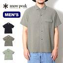 スノーピーク クイックドライクレープウェーブソフトシャツ snow peak Quick Dry Crepe Weave Soft Shirt メンズ SH-20SU109 トップス シャツ 【正規品】