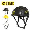 グリベル サラマンダー2.0 GRIVEL フリーサイズ クライミング ヘルメット アウトドア <2020 春夏>