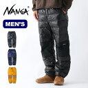 ナンガ マウンテンロッジダウンパンツ メンズ NANGA MOUNTAIN LODGE DOWN PANTS ボトムス ロングパンツ ダウン 防寒 軽量 <2020 秋冬>