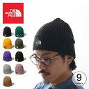 ノースフェイス カプッチョリッド THE NORTH FACE Cappucho Lid メンズ レディース NN42035 ビーニー ニット帽 帽子 アウトドア 【正規品】