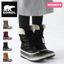 ソレル ウィンターカーニバル【ウィメンズ】 SOREL Winter Carnival レディース ブーツ スノーブーツ キャンプ アウトドア 【正規品】