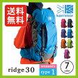 【20%OFF】カリマー リッジ30 タイプ1  リュック  レディース (身長160cm以下に適用) / karrimor ridge 30 type1【送料無料】【特典あり】 30リットル|ザック|パックパック|リュックサック|登山|30L|楽天|SALE|セール|