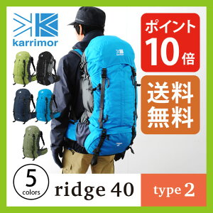 カリマー(karrimor)ridge40type2カラー