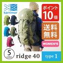 <2016年NEWモデル> カリマー リッジ 40 タイプ1【ポイント10倍】 【送料無料】 karrimor ridge 40 type1 リュックサック リ...