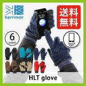 カリマー HLTグローブ【ポイント10倍】【送料無料】karrimor HLT glove 手袋|グローブ|インナーグローブ|フリース|タッチパネル対応|スマホ対応|アウトドア|キャンプ|防寒|保温|あたたかい|メンズ|レディース