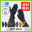 <2015−2016年モデル> カリマー ウールグローブ【ポイント10倍】【送料無料】karrimor wool glove 手袋|グローブ|インナーグローブ|メリノウール|タッチパネル対応|スマホ対応|アウトドア|キャンプ|防寒|保温|伸縮|通気|あたたかい|メンズ|レディース