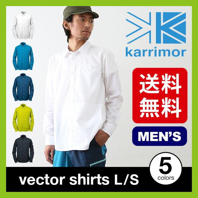 カリマー ヴェクターシャツ メンズ