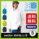 <残りわずか!>【60%OFF】 カリマー ベクターシャツ ヴェクターシャツ L/S 【送料
