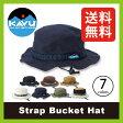 <2015−2016年モデル>カブー ストラップバケットハット【送料無料】KAVU Strap Bucket Hat 帽子|ハット|デイユース|タウンユース|アウトドア|フェス|SALE|セール