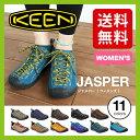 【30%OFF】KEEN キーン ジャスパー メンズ 【送料無料】 JASPER シューズ 靴 スニーカー クライミング ハイキング ローカット アウトドア キャンプ トラベル サイクリング スケートボード ウォーキング スエード タウンユース