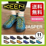 <残りわずか!>【30%OFF】KEEN キーン ジャスパー 【ウィメンズ】 【送料無料】 JASPER シューズ 靴 スニーカー クライミング ハイキング ローカット アウトドア キャンプ トラベル サイクリング スケートボード ウォーキング スエード レディース