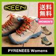 <2016年モデル> キーン ピレネー ピレニーズ ウィメンズ【ポイント20倍】【送料無料】KEEN PYRENEES|ブーツ|靴|登山靴|レディース|クライミング|ハイキング|ミッドカット|アウトドア|キャンプ|トラベル|サイクリング|ウォーキング|スエード|タウンユース|カジュアル|