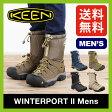 <2015-2016年モデル> キーン ウィンターポート2 メンズ【ポイント20倍】【送料無料】KEEN Winterport 2 スノーブーツ|ウィンターブーツ|長靴|レインブーツ|防水|防寒|アウトドア|スキー|スノーボード|トレッキング|雪山|男性|Mens|新作入荷