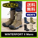<2015-2016年モデル> キーン ウィンターポート2 メンズ【ポイント20倍】【送料無料】KEEN Winterport 2 スノーブーツ|ウィンターブーツ|長靴|レインブーツ|防水|防寒|アウトドア