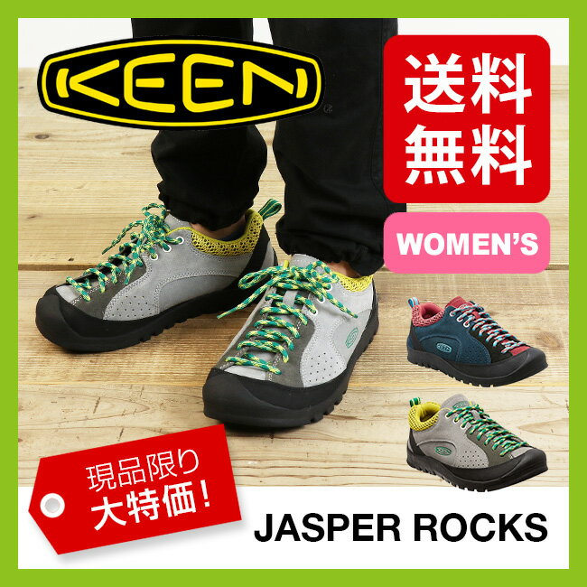 キーン Jasper