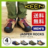 <2016年春夏新作!>KEEN キーン ジャスパー ロックス メンズ【ポイント20倍】【送料無料】Jasper Rocks|ジャスパーロックス|シューズ|靴|スニーカー|クライミング|ハイキング|ローカット|アウトドア|キャンプ|トラベル|サイクリング|カジュアル|おしゃれ|新入荷|