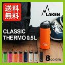 ラーケン クラシック・サーモ0.5L 500ml LAKEN水筒|すいとう|保温|保冷|ボトル|ワイド|広口ボトル|おしゃれ|直飲み|ステンレス|アウトドア|登山|トレッキング|真空断熱
