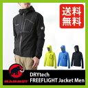 【30%OFF】マムート ドライテックフリーフライトジャケット メンズ 【送料無料】 【正規品】MAMMUT ジャケット ハードシェル 男性 メンズ DRYtech FREEFLIGHT Jacket Men SALE セール