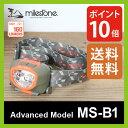 マイルストーン MS-B1 アドバンスモデル サンセット 【送料無料】 MILESTONE【ポイント10倍】 MS-B1 ADVANCEDMODEL ヘッドライト ヘッドランプ 0824楽天カード分割