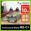 マイルストーン MS-C1 プロフェッショナルモデル オリーブドラブ 【送料無料】 MILESTONE MS-C1 PROFESSIONAL MODEL ヘッドライト 0824楽天カード分割