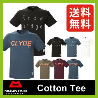 < 只休息 ! > 山設備棉 Tee 克萊德山設備 T 襯衫短袖男士男士棉 t 恤克萊德雪嶺售售