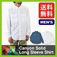【5%OFF】<2016年モデル> マウンテンハードウェア キャニオンソリッドロングスリーブシャツ【送料無料】【正規品】Mountain Hardwear|シャツ|長袖|メンズ|男性|ロールアップ|吸水性|速乾性|アウトドア|登山|野外|Canyon Solid Long Sleeve Shirt|OE7043|SALE|セール