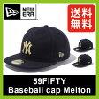 【30%OFF】 ニューエラ 59FIFTY ベースボールキャップ メルトン NEW ERA59FIFTY Baseball cap 帽子 アウトドア キャップ スポーツ ヤンキース ドジャース SALE セール