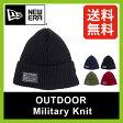 【30%OFF】 ニューエラ アウトドア ミリタリーニット NEW ERA【送料無料】【OUTDOOR】 Military Knit 帽子 ニット帽ビーニー アウトドア スキー スポーツ 防寒 SALE セール