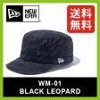 【20%OFF】ニューエラ WM-01 【送料無料】 【正規品】NEW ERA 帽子 キャップ