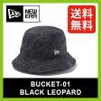 【20%OFF】ニューエラ バケット-01 【送料無料】 【正規品】NEW ERA 帽子 ハット