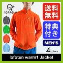 <残り3枚!>【40%OFF】Norrona ノローナ ロフォテン ウォーム1 ジャケット メンズ【送料無料】ジャケット|フリースジャケット|アウター|レイヤー|軽量|登山|クライミング|トレッキング|タウンユース|アウトドア|lofoten warm1 jacket Mens||SALE|セール