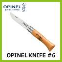 オピネル オピネルナイフ #6 OPINEL アウトドア 野外 キャンプ バーベキュー 釣り 折り畳み式 セーフティー コンパクト サバイバルナイフ